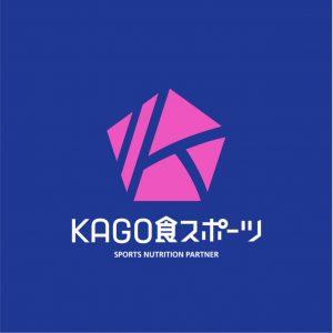 kagoshokusports-01